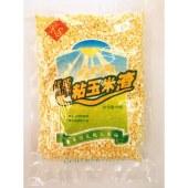 粘玉米碴子 大粒 楂子