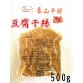 泰山豆腐干丝