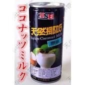 原味天然椰奶