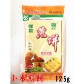期间限定 特卖 小米煎饼