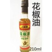川老汇花椒油