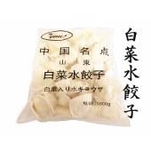 山东白菜水饺
