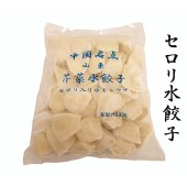 山东芹菜水饺