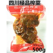 四川榨菜球【500g】