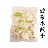 山东酸菜水饺子