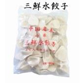 山东三鲜水饺