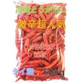 泰国 红辣椒 冷冻