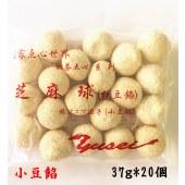 大芝麻球 红小豆陷(红豆馅) 20个