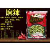 盛香珍 红配绿 麻辣青豆