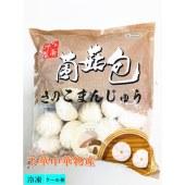 菌菇包 包子