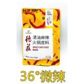 德庄火锅底料 清油麻辣 微辣 36度