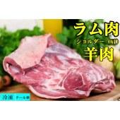 羊肉 整块 羔羊肉 需要称重 显示价格1kg